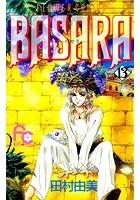 BASARA (13)