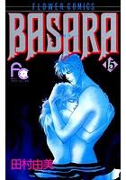BASARA (15)