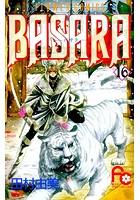 BASARA (16)
