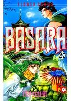 BASARA (20)