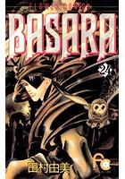 BASARA (24)