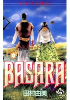 BASARA (25)