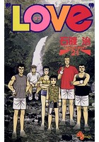 LOVe (21)