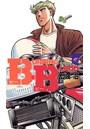 B.B (2)