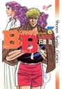 B.B (6)
