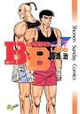 B.B (7)