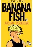 BANANA FISH (3)