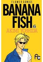 BANANA FISH (6)