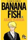 BANANA FISH (8)