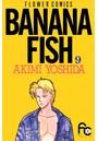 BANANA FISH (9)