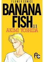 BANANA FISH (11)