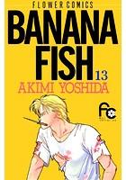 BANANA FISH (13)