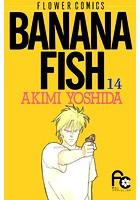 BANANA FISH (14)