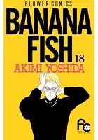 BANANA FISH (18)