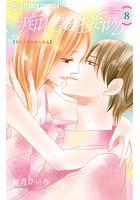 痴情の接吻
