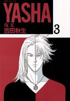 YASHA (3)