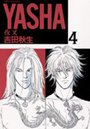 YASHA (4)