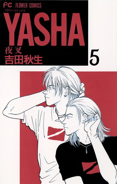 YASHA (5)