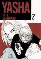 YASHA (7)