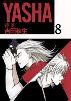 YASHA (8)