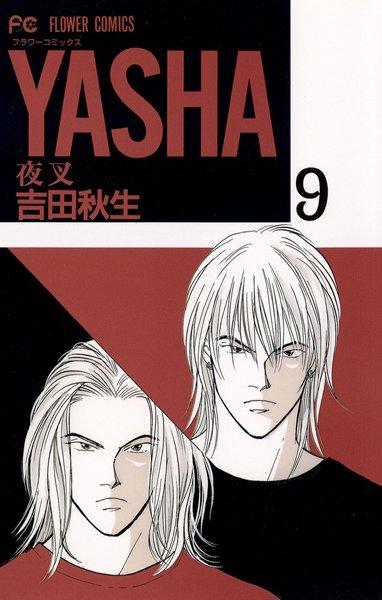 YASHA (9)