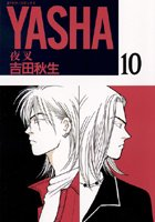 YASHA (10)