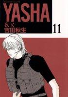 YASHA (11)