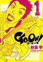 GO-ON! (1)