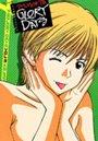 下北GLORY DAYS (3)