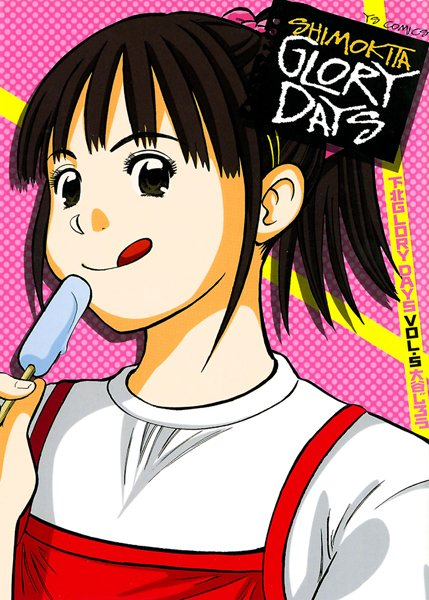 下北GLORY DAYS (5)