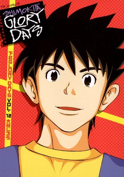 下北GLORY DAYS (12)