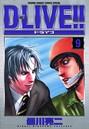 D-LIVE!! (9)