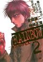 RAINBOW-二舎六房の七人- (2)