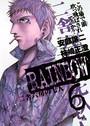 RAINBOW-二舎六房の七人- (6)