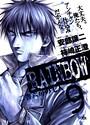 RAINBOW-二舎六房の七人- (9)