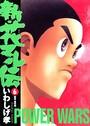 新・花マル伝 (6)