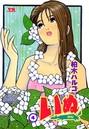 いぬ (4)