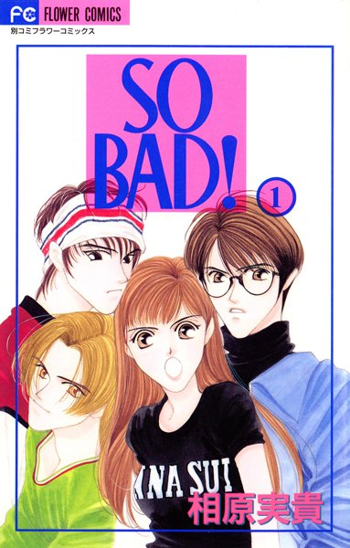SO BAD! (1)