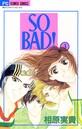 SO BAD! (3)