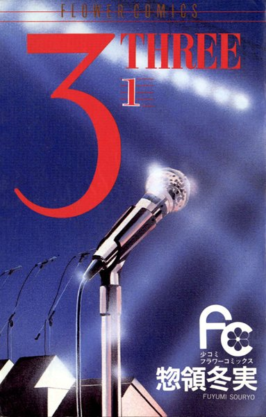 3-THREE (1)