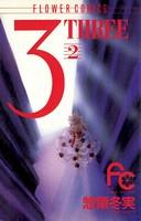 3-THREE (2)