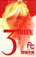 3-THREE (3)