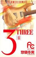 3-THREE (4)
