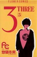 3-THREE (5)