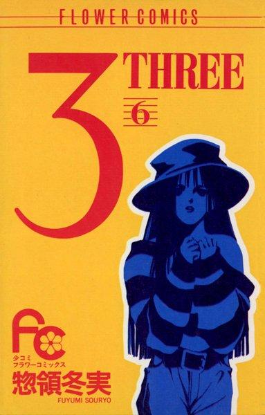 3-THREE (6)