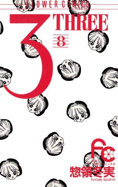 3-THREE (8)