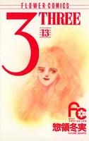 3-THREE (13)