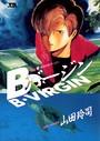 Bバージン(B・VIRGIN) 1
