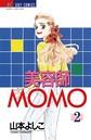 美容師MOMO (2)