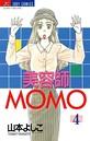 美容師MOMO (4)